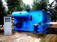 黃岡市大型醫院汙水處理裝置