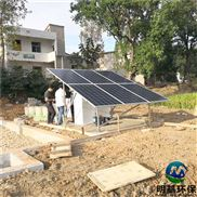长沙市太阳能污水处理设备