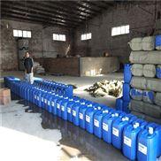 鍋爐阻垢劑優質廠家