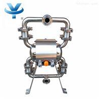 YKQW-25卫生级不锈钢隔膜泵