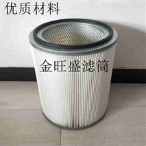 焊烟净化器滤筒 380*500焊烟除尘滤筒