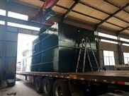 80m3/d地埋式汙水處理裝置