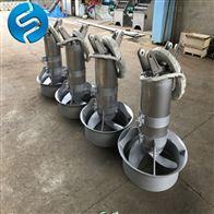 南京不锈钢潜水搅拌机QJB型