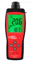 氧氣氣體探測檢測儀