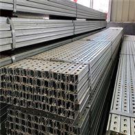 41*41*2.0光伏支架U型钢生产方法