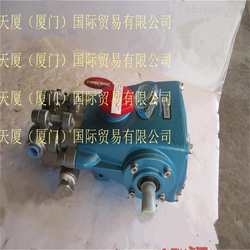 让胡路CAT猫泵1050高压柱塞泵原装