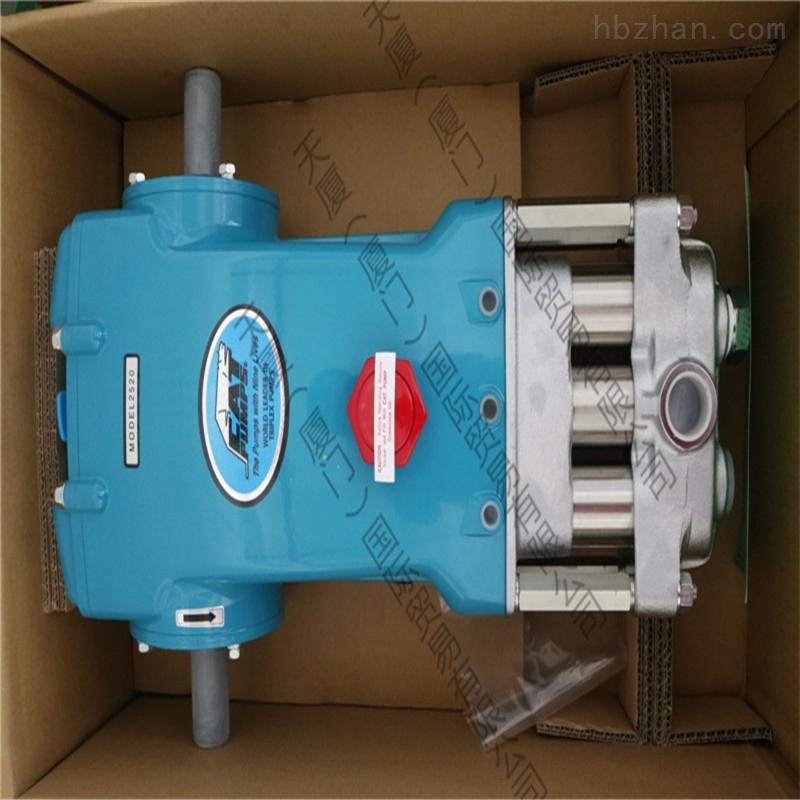出厂价格CAT猫泵2SF42SEEL高压柱塞泵原装
