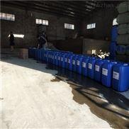 陕西省反渗透阻垢剂环保企业