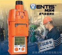 英思科MX4泵吸式煤礦用四合一氣體報警儀