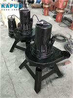 循环增氧池水下离心曝气机QXB5.5