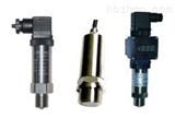 MC20W清洁平面型压力变送器