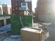 日处理10吨地埋式污水处理设备价格