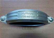 304不锈钢拷贝林 DN200-219MM 沟槽式卡箍