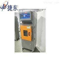 東莞捷東JD-6009電池熱衝擊試驗箱