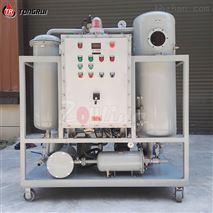 火電廠ZJC-50透平油防爆型脫水真空濾油機