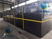 YHAO-煤矿污水处理设备-生意兴隆