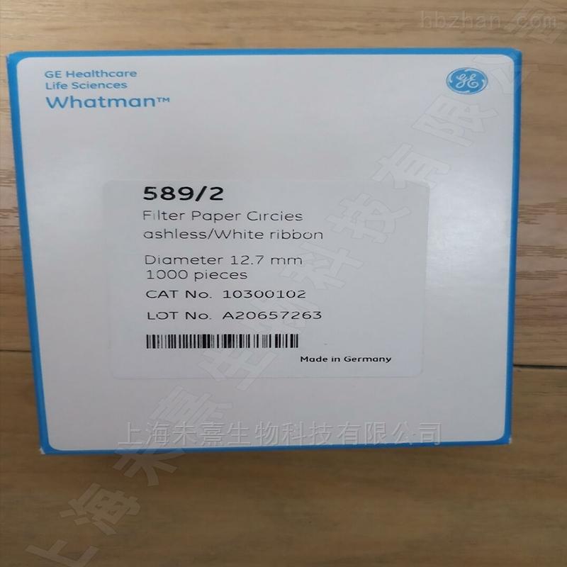 英国whatman Grade598/2定量滤纸