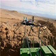 250m3/d地埋式污水处理站