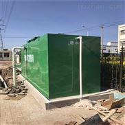 自贡市地埋式污水处理设备