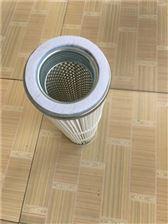 齊全阿特拉斯3222318933吸塵濾芯-東麗覆膜濾料