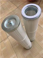 齊全QK阿特拉斯集塵機箱700高除塵濾芯-成品庫
