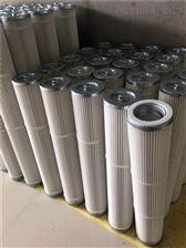 齊全城市化325*860掃地車除塵濾芯濾筒-品質如一