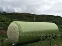 文山生活污水MBR一体化处理设备厂家