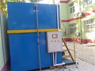 混凝沉淀污水处理设备