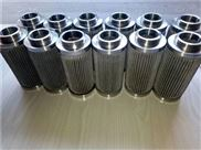油站再生吸油滤芯 DS101EA100V/-W 过滤器