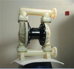 morak气动隔膜泵