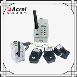 浙江分表计电监控生产企业