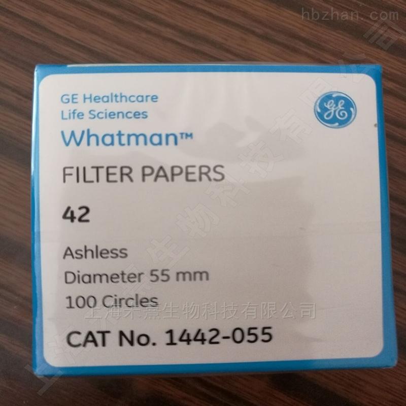 WHATMAN 42号无灰级定量滤纸