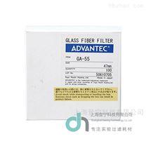 日本东洋Advantec 47MM GA-55玻璃纤维滤纸