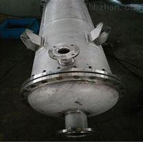 四川列管式冷凝器