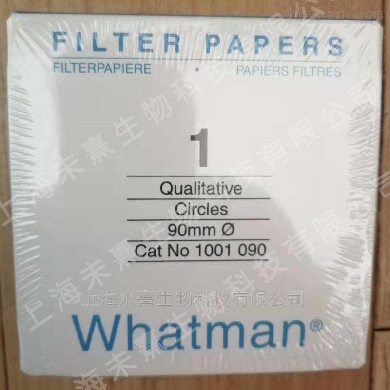 英国whatman沃特曼Grade1定性滤纸