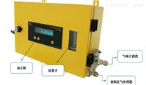 超高濃度臭氧檢測儀