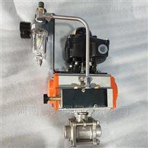 氣動三片式不鏽鋼對焊球閥