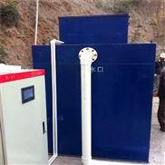 WSZ-AO-4生活一体化污水处理设备