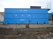 宿州工业废水处理设备规格