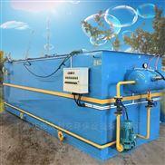 貴州平流式溶氣氣浮機廠家