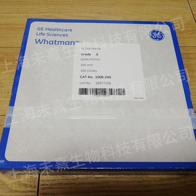 GE WHATMAN 6号定性滤纸