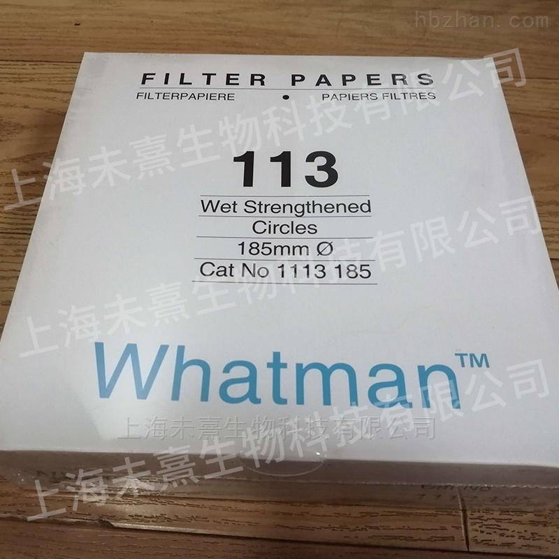 沃特曼Grade 113号湿强级定性滤纸