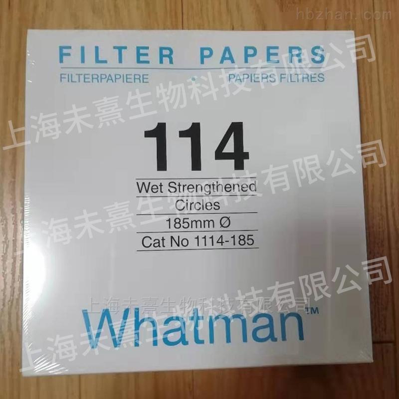 沃特曼114系列 湿强级定性滤纸