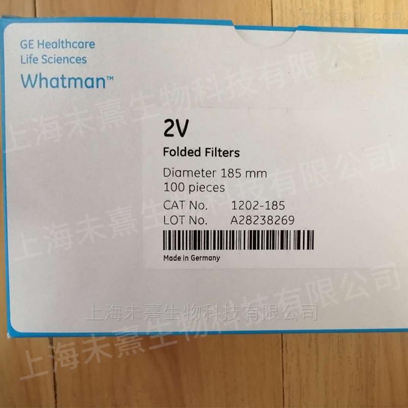 WHATMAN沃特曼Grade2V折叠定性滤纸