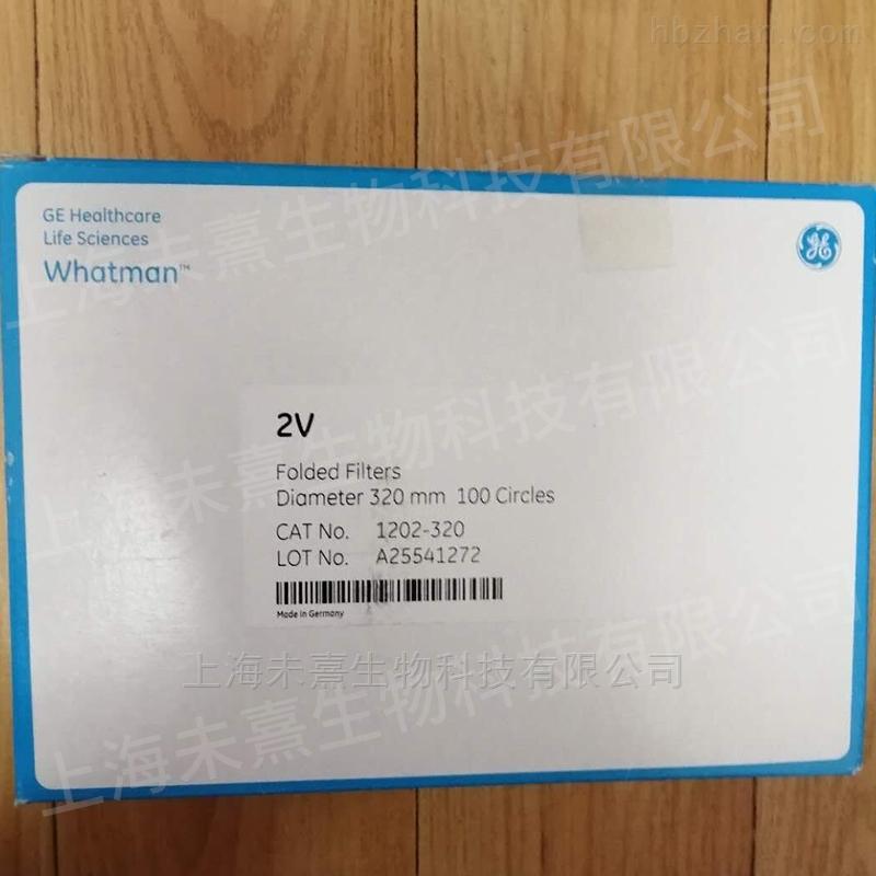 英国沃特曼 Grade2V折叠级定性滤纸