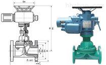 G941F-16C电动隔膜阀