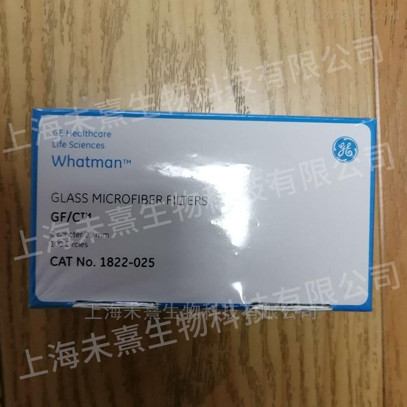 沃特曼 Grade GF/C无黏合剂玻璃纤维滤纸