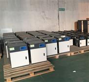 自贡小型医疗污水处理设备