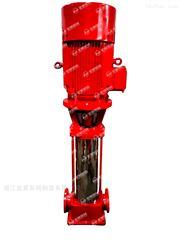 XBD多级多吸消防泵