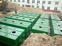 定西屠宰废水处理设备多少钱